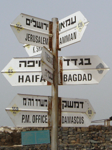 israel-mile-signs