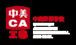 American Chinese School Logo