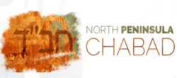 North Peninsula Chabad Logo