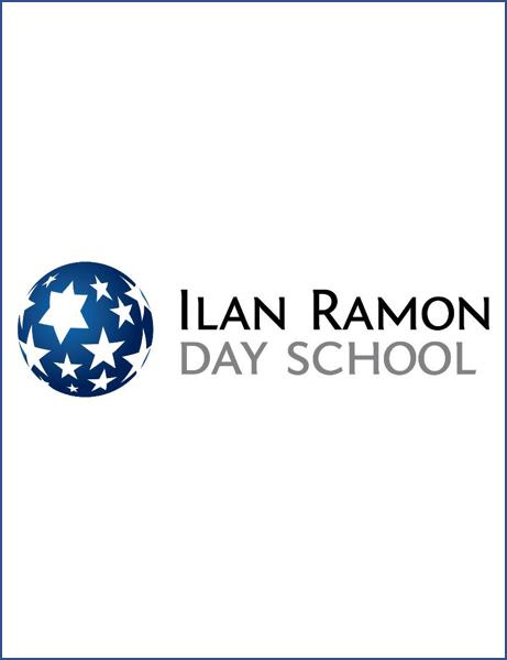 Ilan Ramon School