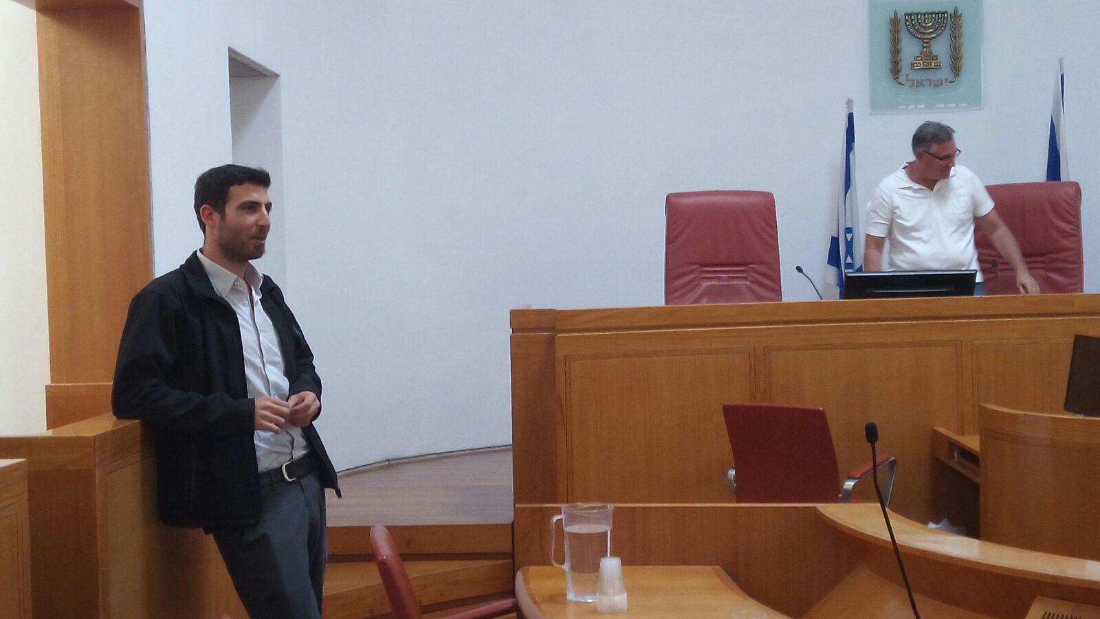Israel Supreme Court Chameleon Associates