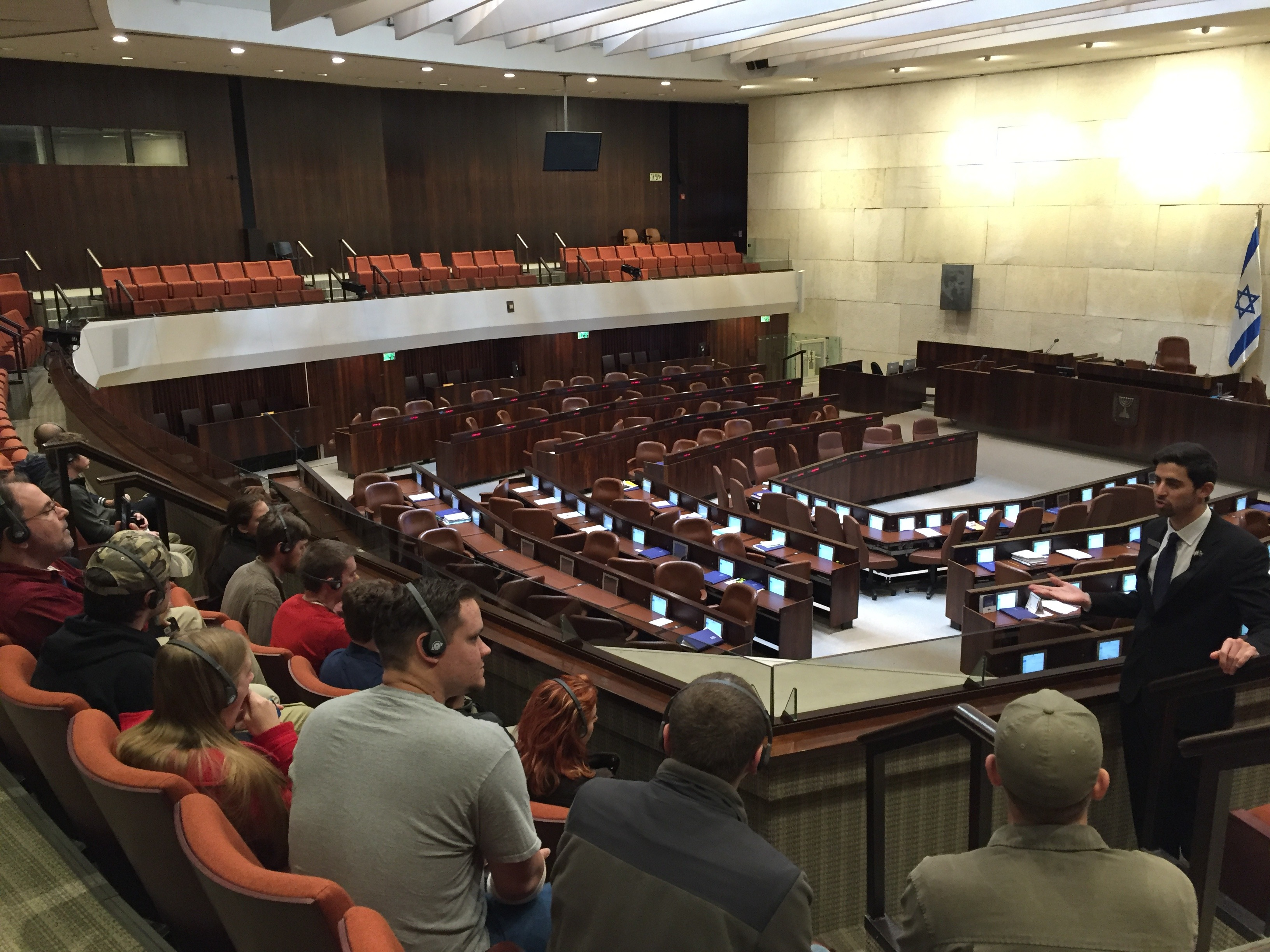A Visit to the Knesset in israel