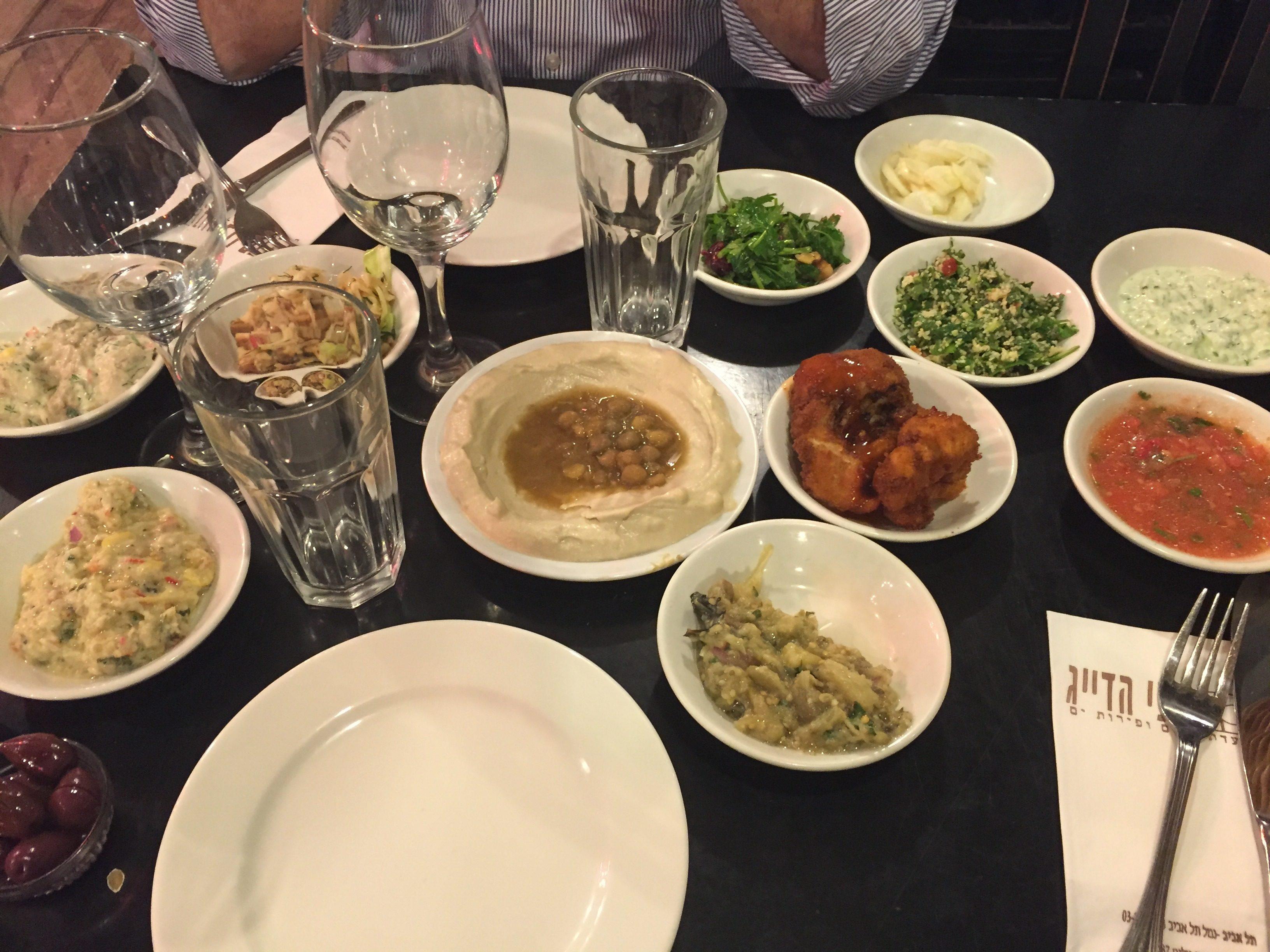 Farewell Israeli Dinner