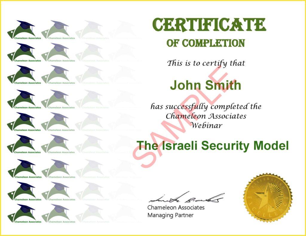 Israel Seminar Webinar Certificate